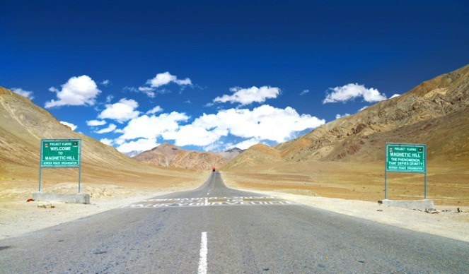 Magnetic-Hill-Leh.jpg