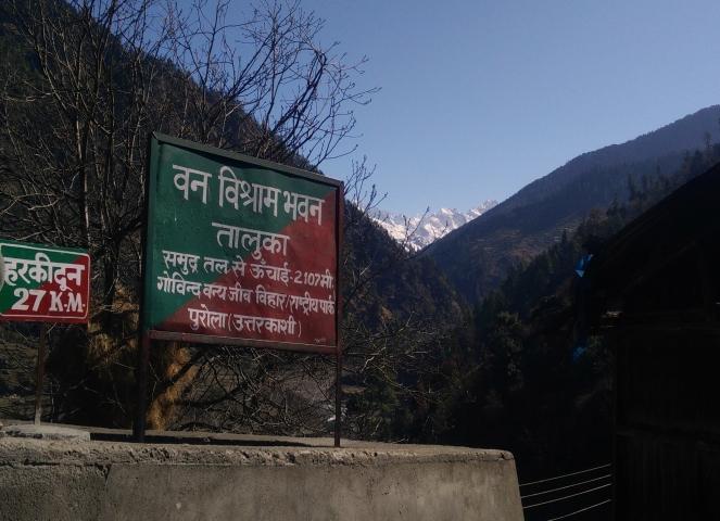At the start of the trek